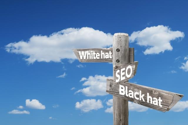 【SEO対策】試して見たい『ブラックハットSEO』の具体的手法とは。
