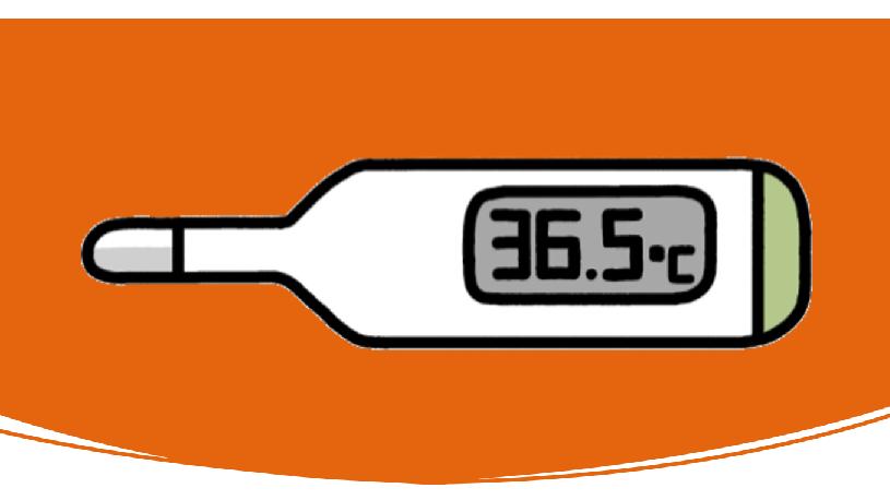 体温測定は毎日必須です。正しい体温の測り方