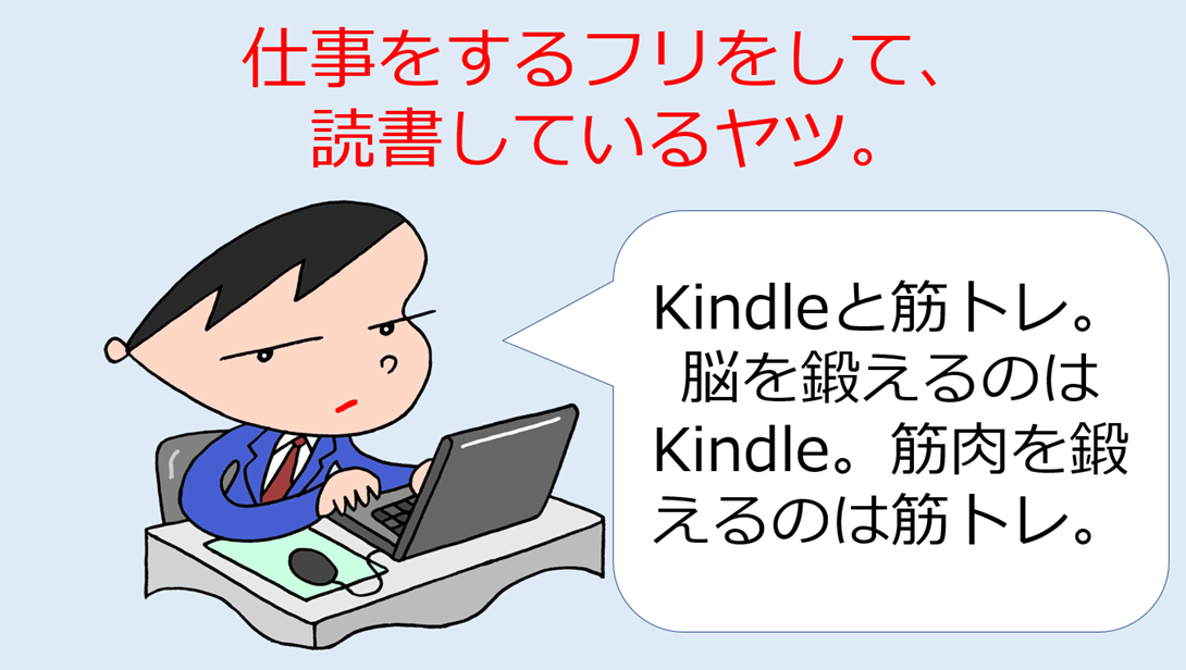 【Kindle端末】Kindle Paperwhiteを使う5つの神理由【本を読む人限定】